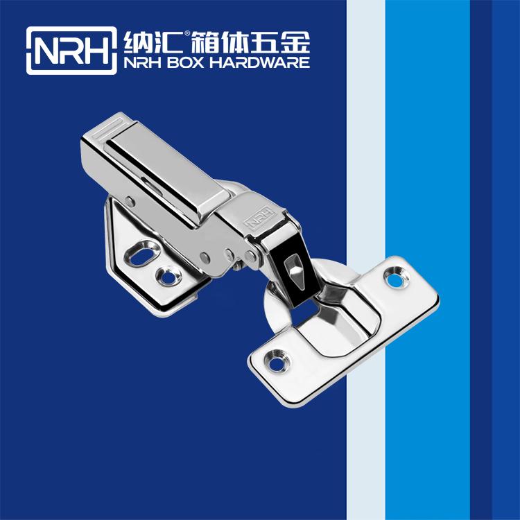 纳汇/NRH 衣柜门合页厂家 8441-120-2