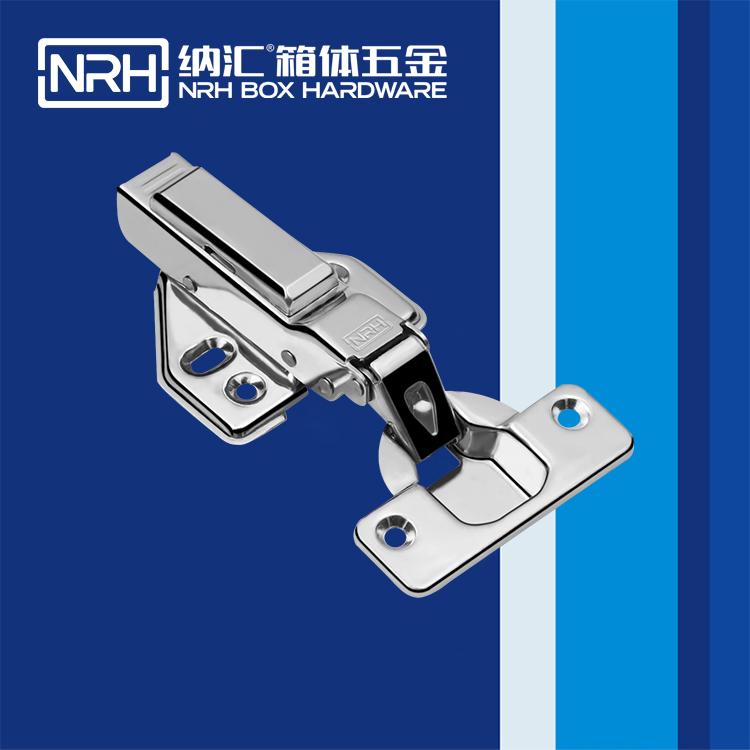 纳汇/NRH 不锈钢合页厂家 8441-120-1