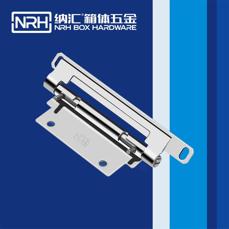 纳汇/NRH  工业设备箱柜门合页 8662-126