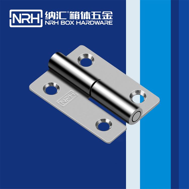 纳汇/NRH  电焊脱卸合页  8425-50R