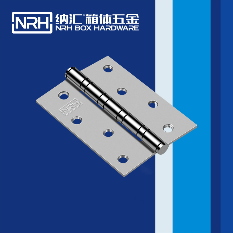 纳汇/NRH 柜门用不锈钢合页 8401-75-16