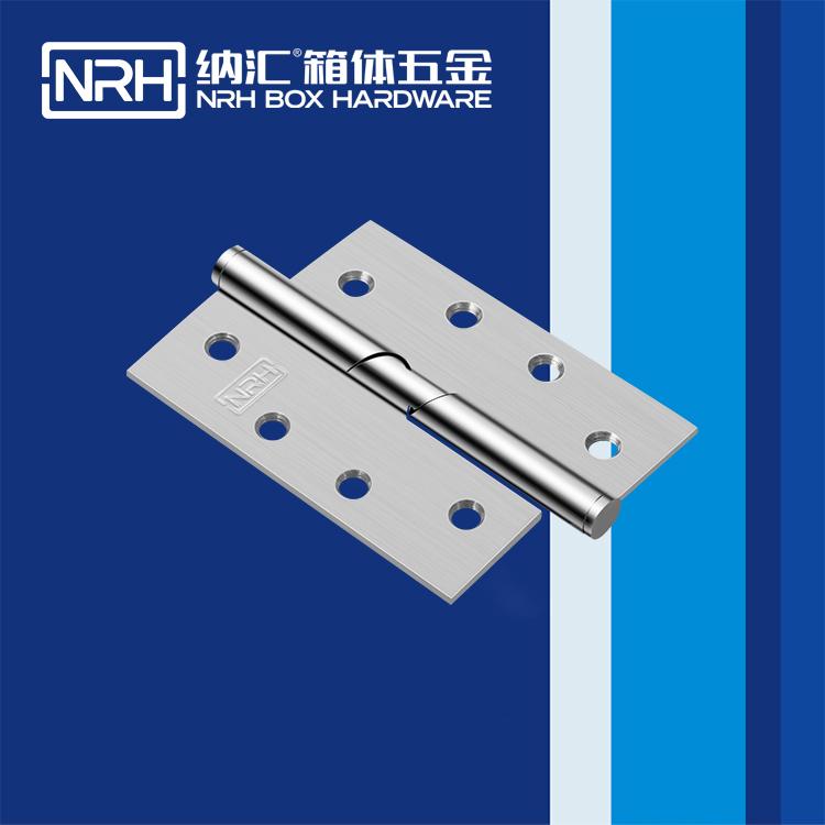 纳汇/NRH  通信柜铰链厂家  8422-102-1