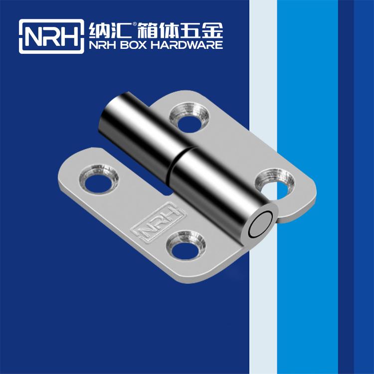 纳汇/NRH 脱卸合页生产厂家 8425-37L
