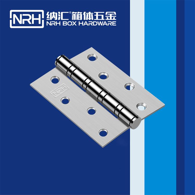 纳汇/NRH 轴承不锈钢合页 8401-100-18