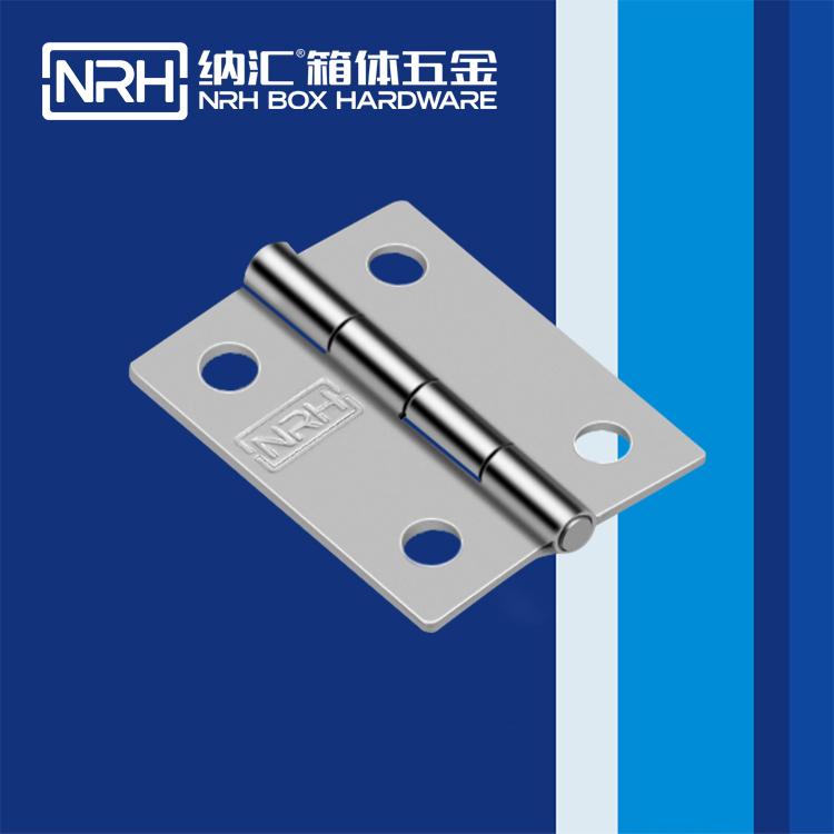 纳汇/NRH 家用合页生产厂家 8402-35