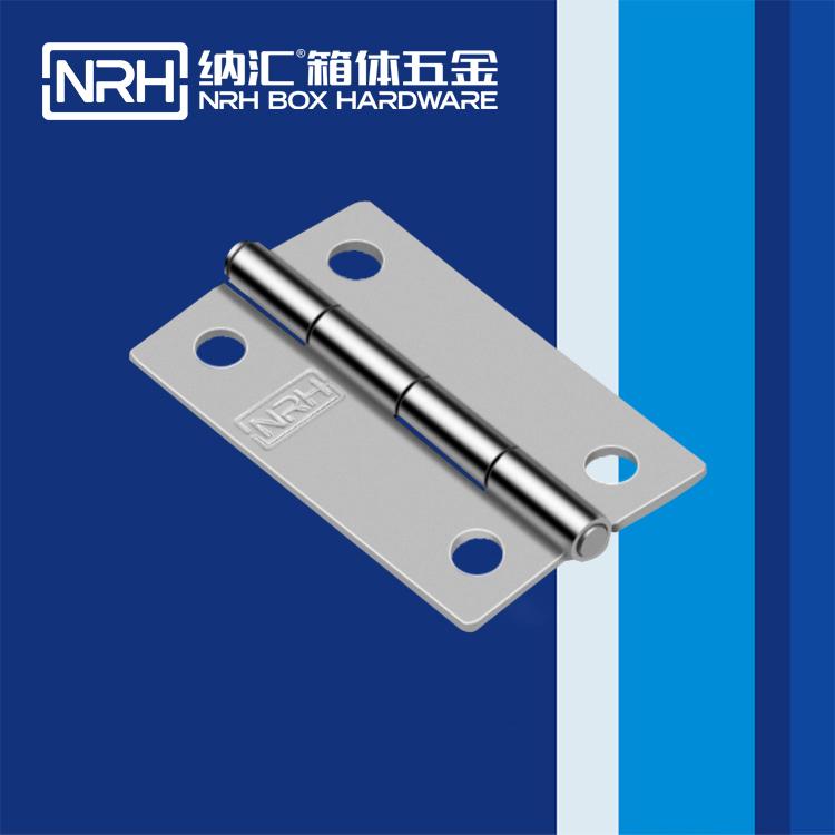 纳汇/NRH 工业五金合页 8402-50