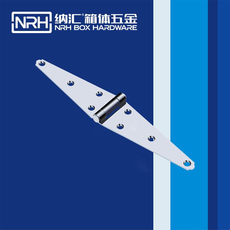 纳汇/NRH 木箱工具箱合页 8101-125