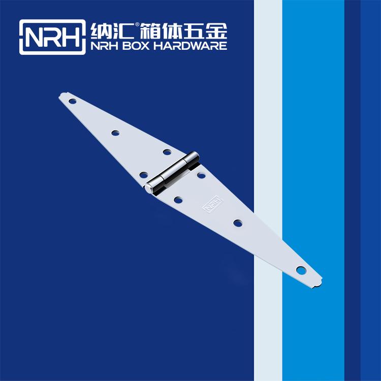 纳汇/NRH 五金重型合页铰链 8101-250-ZN-L