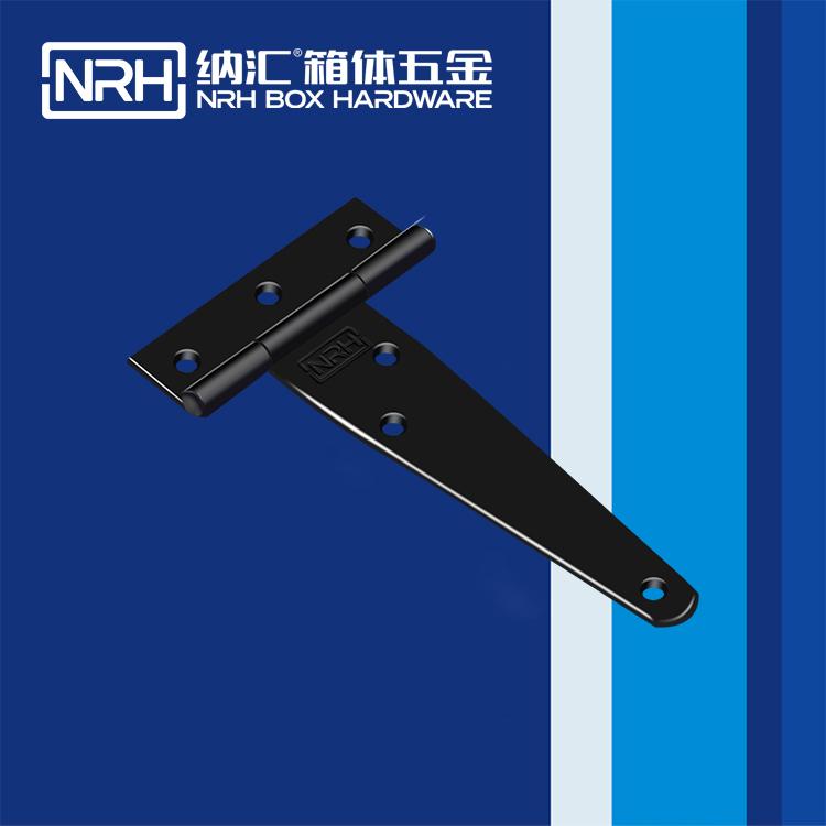 纳汇/NRH 运输空投箱钢合页 8111-100-1