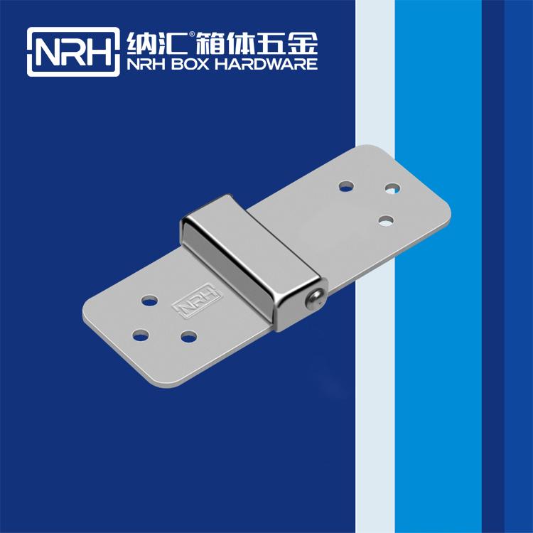 纳汇/NRH  工业机械设备柜门铰 8208-34-1