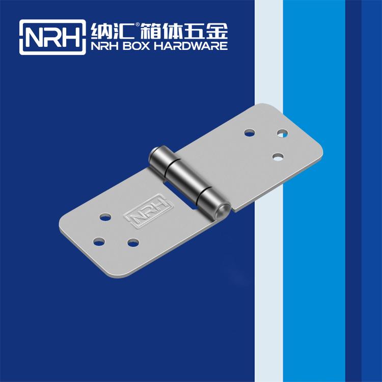 纳汇/NRH  环境试验箱铰链 8208-34