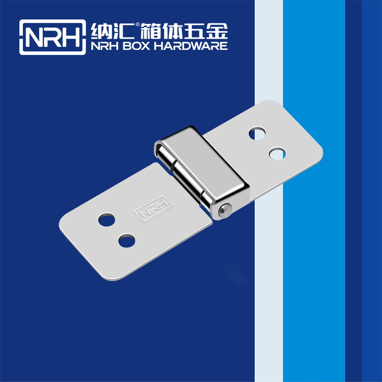 纳汇/NRH 配电柜合页厂家  8209-32-1